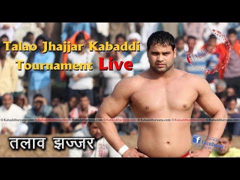 Talao Jhajjar Kabaddi Tournament Live || KABADDI HARYANA ||
