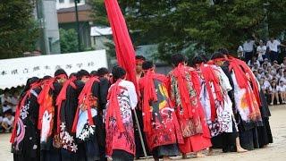 熊本高校体育祭応援団 紅団 2016