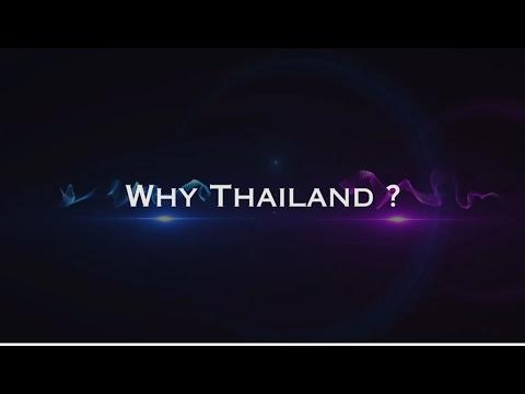 Thailand's Eastern Economic Corridor (Thai version)