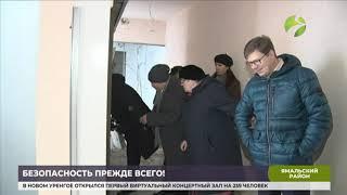 Строительство крупных социальных объектов в Яр-Сале проинспектировали депутаты