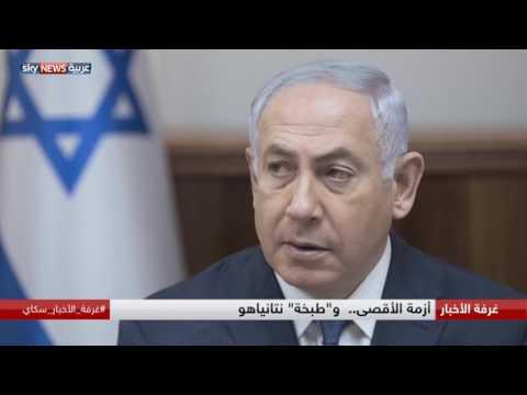 أزمة الأقصى..  و-طبخة- نتانياهو  - نشر قبل 18 دقيقة