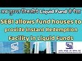 New Instant Redemption Facility in Liquid Funds
