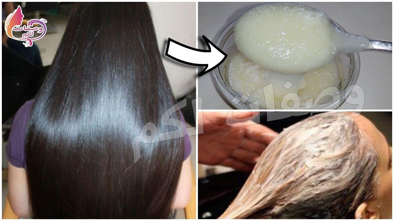 ضعيها لشعرك الجاف والخشن بالليل وفي الصباح سيصبح كالحرير🌾فرد و ترطيب الشعر طبيعيا من أول استعمال