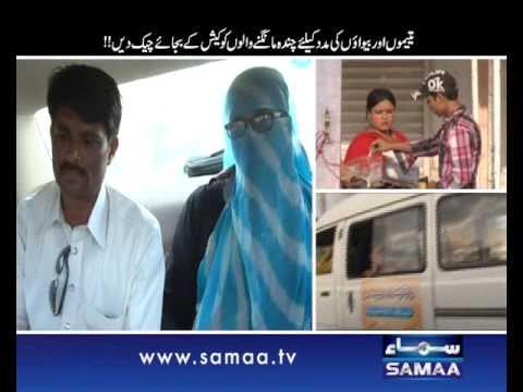 Mein Hoon Kaun, 14 Mar 2015 Samaa Tv