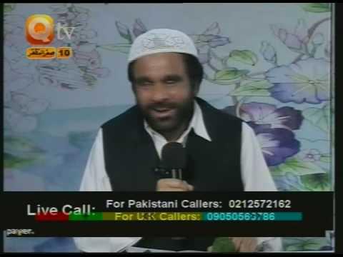 URDU NAAT(Muhammad Muhammad)YOUSUF MEMON IN QTV.BY Visaal
