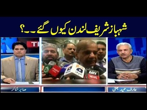 The Reporters | Sabir Shakir | ARYNews | 10 April 2019