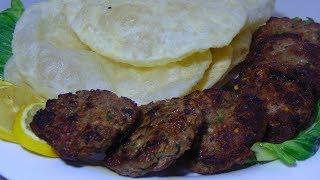 Kachche Keema Ke Kabab | Poori Recipe | Kabab Recipe | Eid Special Recipe