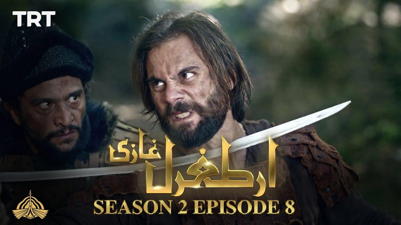Ertugrul Ghazi Urdu | Episode 8| Season 2