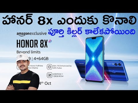 Honor 8X With Dual Cameras Launched in India: Price, Specifications: in Telugu ~ Tech-Logic