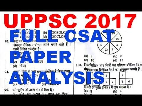 UPPSC 2017 CSAT QUESTION PAPER & ANSWER KEY    UPPCS SOLVED PAPER ANALYSIS    ANSWER KEY    CUTOFF  