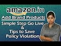 How to add Brand Products on Amazon India | Product Listing on Amazon in Hindi