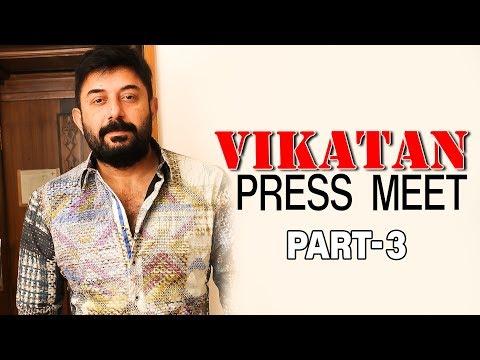 அந்த பயிற்சி எடுத்தால் நம் Past Memories அழிந்துவிடலாம்! | Arvind Swamy Vikatan Press Meet