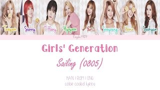 Girls' Generation (소녀시대) - Sailing (0805) (그 여름 (0805)) (Han | Rom | Eng Color Coded Lyrics)