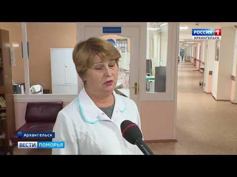 Санитарки исключены из состава младшего медперсонала