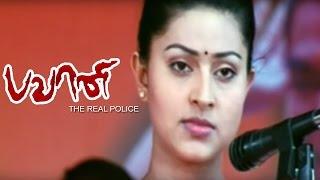 bhavani ips tamil movie   scenes   sneha campaigns for kota srinivasa rao   sneha   vivek
