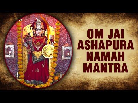 Om Jai Ashapura Namah Mantra - Jai desdevi maa - Ashapura Maa Bhajan/Mantra