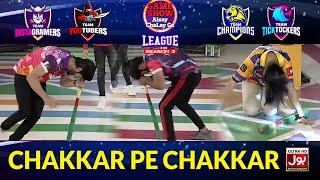 Chakkar Pe Chakkar   Game Show Aisay Chalay Ga League Season 3   Danish Taimoor Show