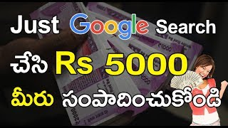 How to earn money online in telugu || Get free paypal money || Get free Amazon gift cards