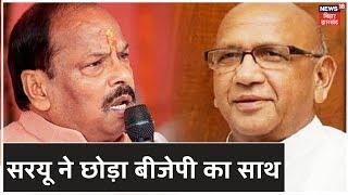 Jharkhand Election        - Saryu Rai