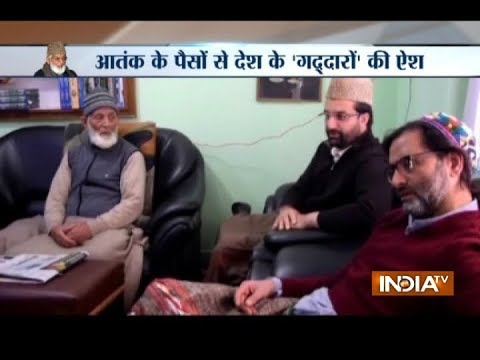 Syed Ali Shah Geelani, Family Wealth Worth Crores Of Rupees, Own Benami Properties: NIA