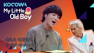 Kang Seung Yoon is known for breathing quietly [My Little Old Boy Ep 240]