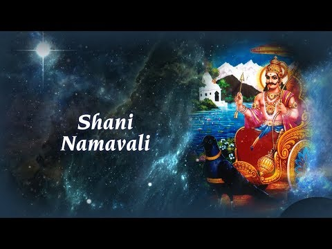 Shani Namavali | Shankar Mahadevan | Shani | Times Music Spiritual thumbnail