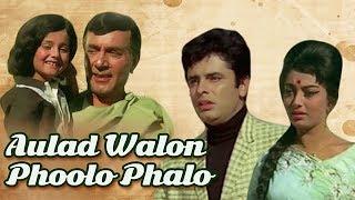 Aulad Walon - Ek Phool Do Mali   Hindi Sad Songs   Sadhana, Balraj Sahni