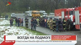 В Северной Осетии завершился последний этап ежегодных всероссийских учений
