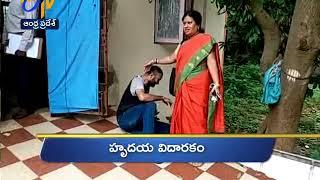 12 Noon | Ghantaravam | News Headlines | 16th September 2019 | ETV Andhra Pradesh