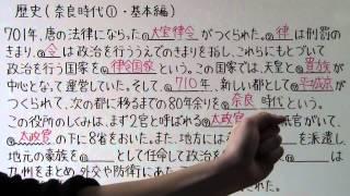 ⑫の答え、漢字を間違えています。 【太】→【大】が正解です。失礼しまし...