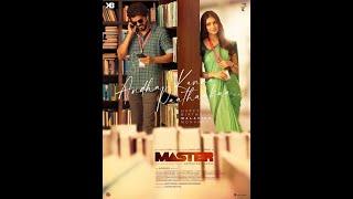 Andha Kanna Paathaakaa - Master | Thalapathy Vijay | Anirudh | Yuvan Shankar Raja | Tamil Love Songs