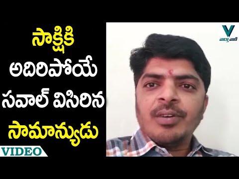 Telugu Newspaper Today Eenadu 17-09-2019 Telangana #Eenadu #TeluguNewspaper #Epaper #NewsToday from YouTube · Duration:  7 minutes 56 seconds