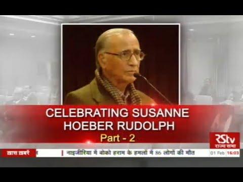 Discourse - Celebrating Susanne Hoeber Rudolph (Part 2)