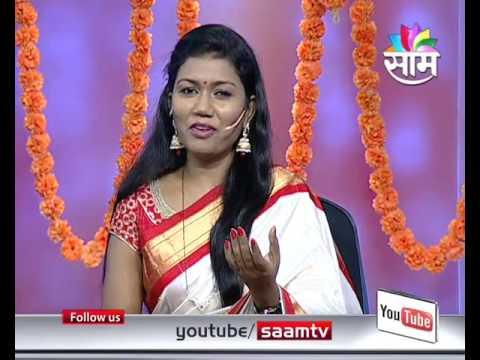 Omkar Pradhan Rup Ganeshache