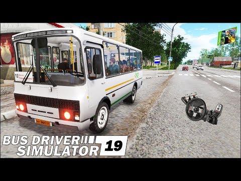 """Bus Driver Simulator 2019 #2 Серпухов """"Вокзал - Площадь Ленина"""""""