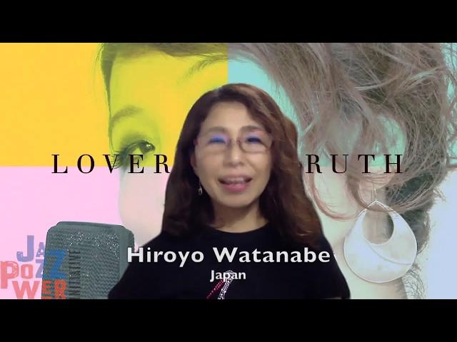 Hiroyo Watanabe - Vocal/Piano Educator