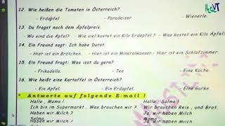 شرح| الوحدة الثالثة | الجزء السادس| مادة اللغة الألمانية للصف الأول الثانوي