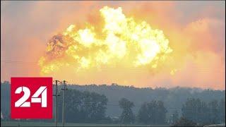 Пожар в Виннице - попытка Украины скрыть факт незаконной торговли оружием - Россия 24