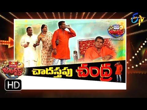 Extra Jabardasth|27th July 2018 | Full Episode | ETV Telugu