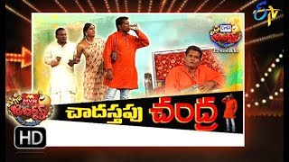 Extra Jabardasth|27th July 2018 | Full Episode | ETV Telugu