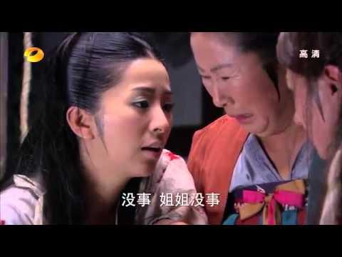 Duong Cung Yen 01 C - Phim Bo Hong Kong