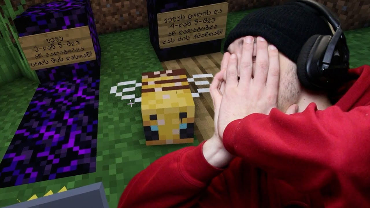 ფუფუ დავმარხე… | Minecraft Hardcore #6