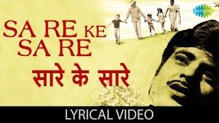 Sa Re Ke Sa Re with lyrics | सा रे के सा रे गाने के बोल | Parichay | Jeetendra/Jaya Bhaduri