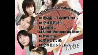 Dream Morning 1st Album-恋するエンジェルハート The First Valentine`...