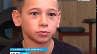 Выпуск «Вести-Иркутск» 05.12.2018 (15:25)