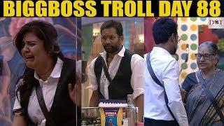 Bigg Boss 3 Telugu Troll Day 88 | Bigg Boss Trolls | Dot Entertainment