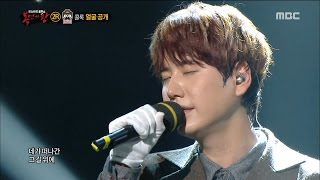 Repeat youtube video [King of masked singer] 복면가왕 스페셜 - (full ver) Kyu hyun - Wild Flower, 규현 - 야생화