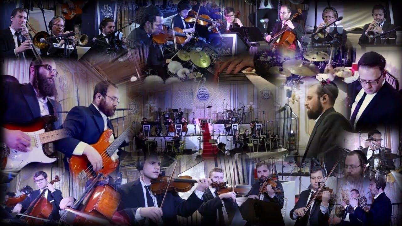 Freilach Instrumentals: Niggun Bobov - Lo Seivoishi