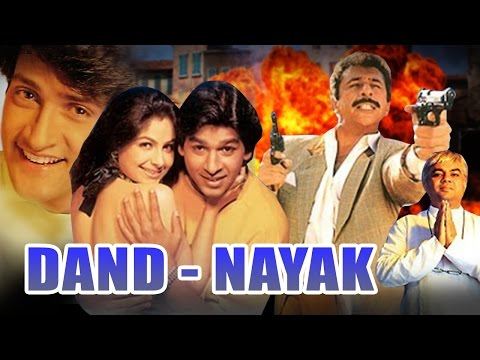 Dand Nayak (1998) Full Hindi Movie |...
