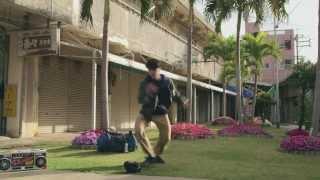 映画「琉球バトルロワイアル」2014年3月14日DVD発売 ダンス×琉球空手の...